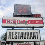 Beijing House (Campbell River, BC)