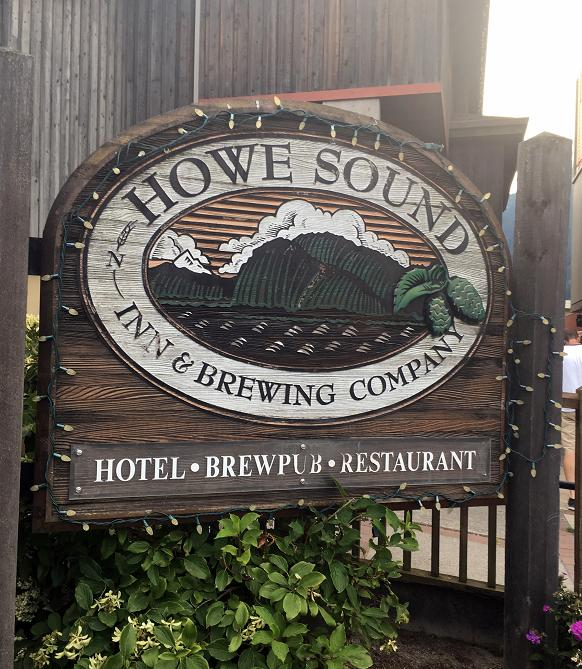 howe-sound-brewery-1