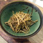 Sesame-Pickled Burdock Root